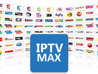 Tv por assinatura Iptvmax tvbox