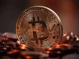 Bitcoins 0.00124963