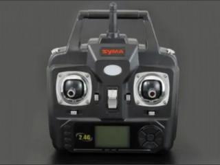 Rádio Controle Drone Syma X5 4ch 2.4gh Funcionando