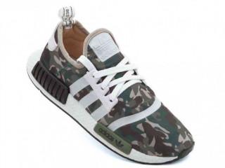 Tênis Adidas nmd runner R1 camuflado masculino do 38 ao 43